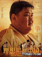 刘磊磊(刘磊磊饰演)