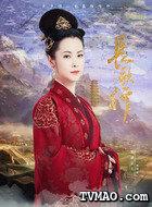 奕承公主(杨明娜饰演)