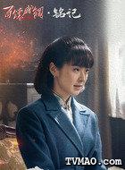 杨之华(刘烨饰演)