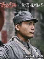 肖天福(孙璞饰演)