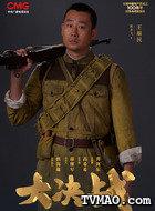 王福民(姚金飞饰演)