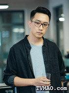 郑柯(纪帅饰演)