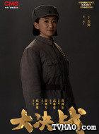 丁志辉(赵秦饰演)