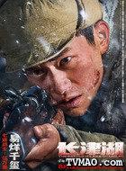 伍万里(易烊千玺饰演)
