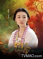 朱景兰(刘冬饰演)