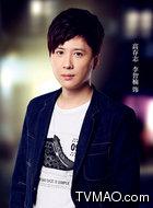 高存志(李智楠饰演)