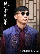 孟天宝(老六)(王文杰饰演)
