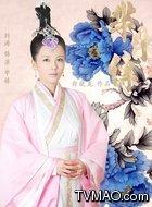 芈姝(刘涛饰演)