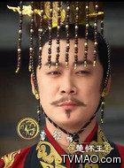 楚怀王(曹征饰演)