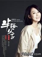 江欣(刘若英饰演)