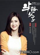 冯佳慧(童蕾饰演)