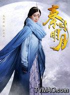 少司命(尤靖茹饰演)