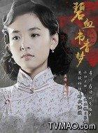 宣敏玥(吴倩饰演)