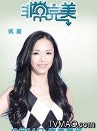 李莉(姚晨饰演)