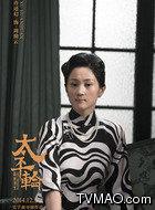 周绮云(许还幻饰演)