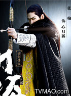 心月狐(张翰饰演)