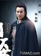 枭阳(刘骐饰演)