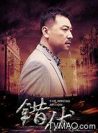 刘福林(张晞临饰演)