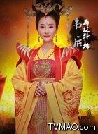 韦皇后(蒋林静饰演)