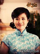 刘博夫人(程愫饰演)