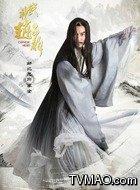 李仁定(邹兆龙饰演)