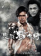 杨延嗣(付辛博饰演)