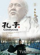 季孙斯(陈建斌饰演)
