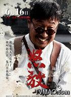 赵关克(林永健饰演)