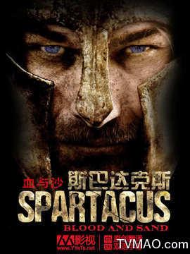 斯巴达克斯:血与沙第一季