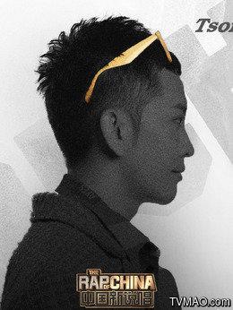 Tsong